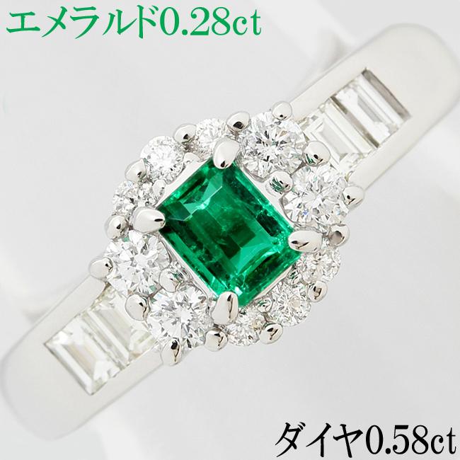 エメラルド 0.28ct ダイヤ 0.58ct Pt900 リング 指輪 11.5号【中古】【新品仕上げ済】