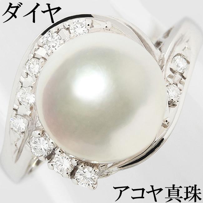 アコヤ 真珠 パール 約9mm ダイヤ 0.1ct Pt900 リング 指輪 5号【中古】【新品仕上げ済】