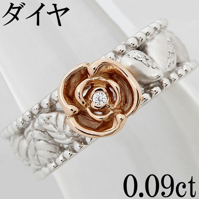 ダイヤ 0.09ct K18WG K18 リング 指輪 バラ 19号【中古】【新品仕上げ済】