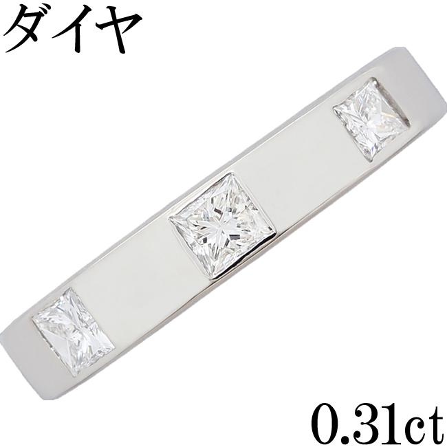 ダイヤ 0.31ct Pt900 リング 指輪 プリンセス 10号【中古】【新品仕上げ済】