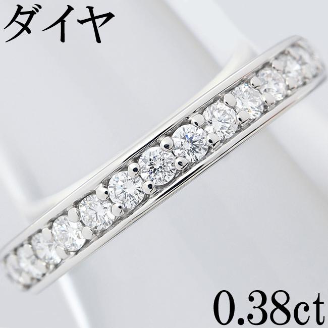 ダイヤ 0.38ct Pt950 ハーフエタニティ リング 指輪 8.5号【中古】【新品仕上げ済】