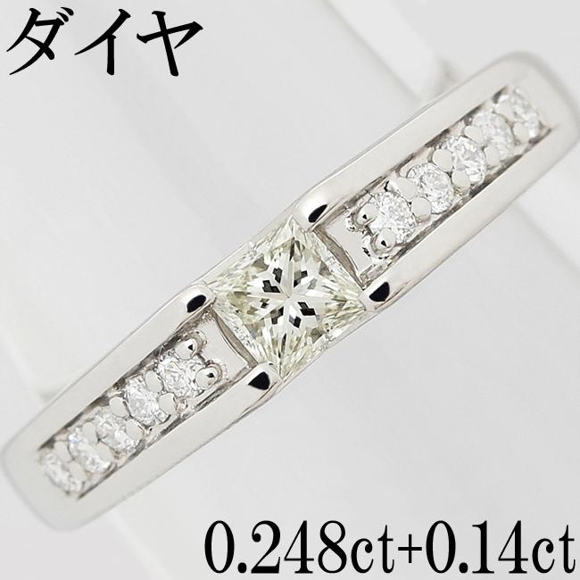 ダイヤ 0.248ct 0.14ct Pt900 リング 指輪 プリンセス 12号【中古】【新品仕上げ済】
