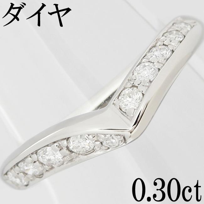 ダイヤ 0.3ct Pt900 リング 指輪 V字 V型 13号【中古】【新品仕上げ済】