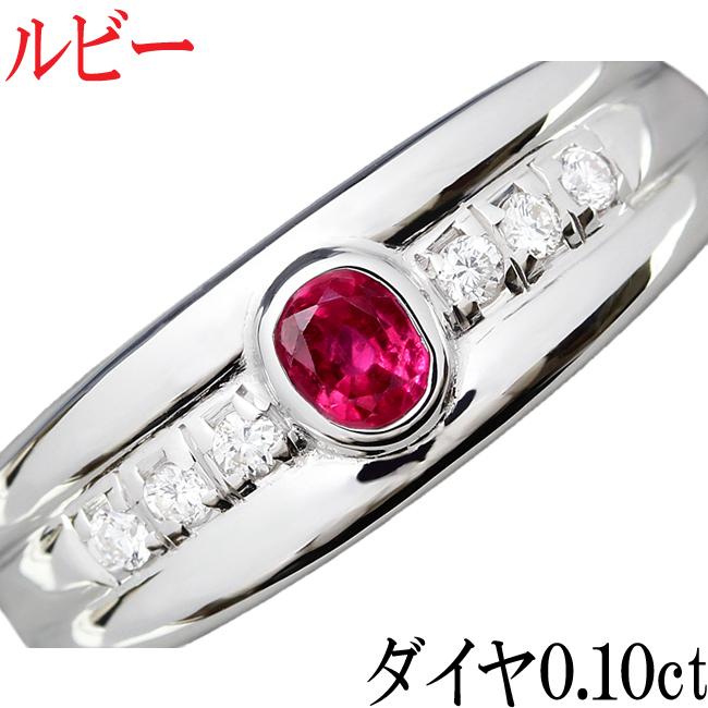 ルビー ダイヤ 0.10ct K18WG リング 指輪 12号【中古】【新品仕上げ済】