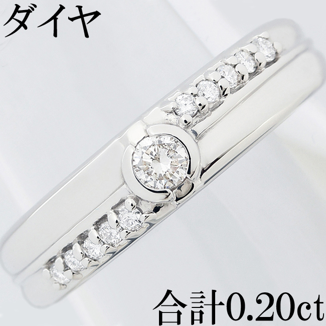 ダイヤ 0.20ct Pt900 リング 指輪 13号【中古】【新品仕上げ済】
