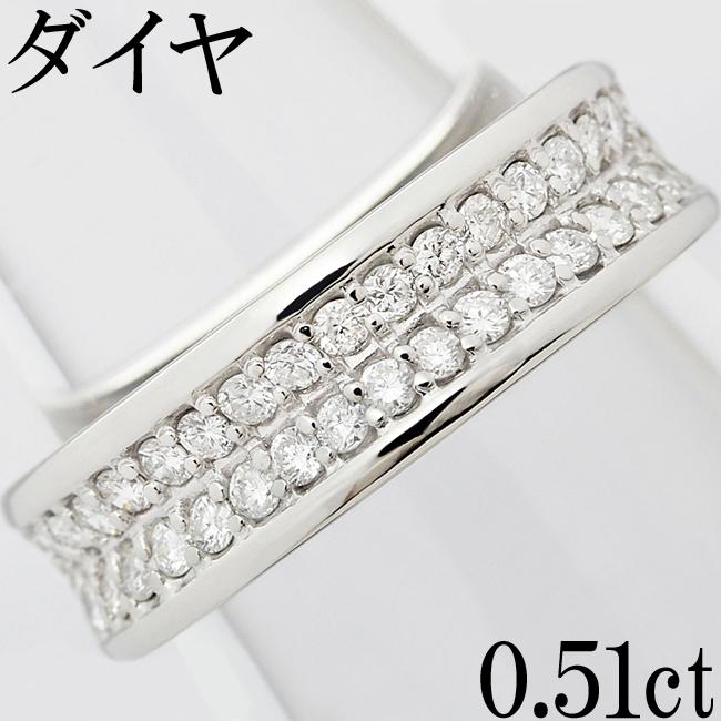 ダイヤ 0.51ct Pt900 リング 指輪 13.5号【中古】【新品仕上げ済】