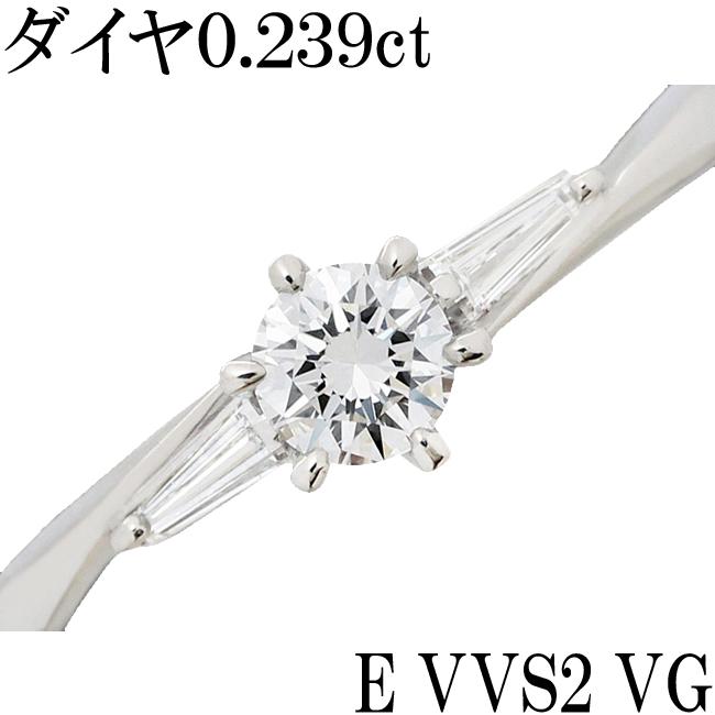 ダイヤ 0.239ct 0.08ct E VG VVS2 Pt950 リング 指輪 9号【中古】【新品仕上げ済】