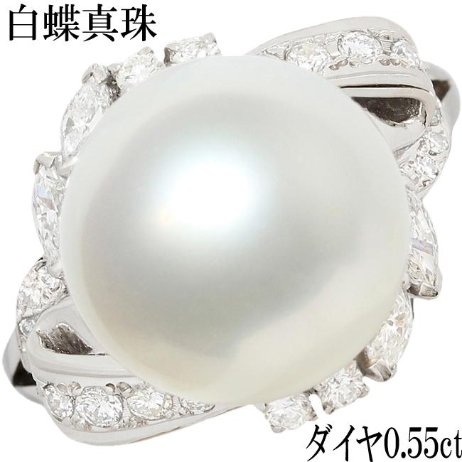 南洋 白蝶真珠 12.5ミリ ダイヤ 0.55ct リング 指輪 Pt900 12号【中古】【新品仕上げ済】