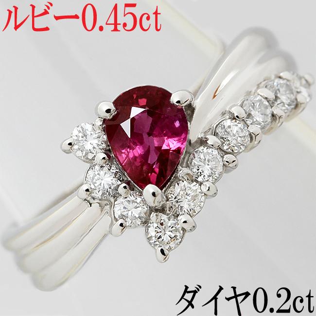 ルビー 0.45ct ダイヤ 0.20ct Pt900 指輪 リング 10号【中古】【新品仕上げ済】