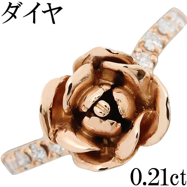 バラ ダイヤ 0.21ct K18PG リング 指輪 12号【中古】【新品仕上げ済】