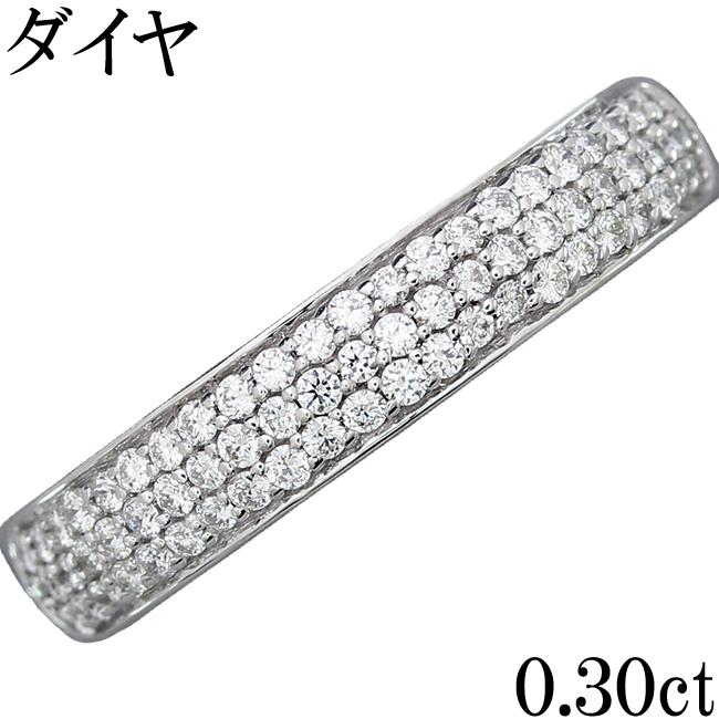 ダイヤ 0.3ct リング 指輪 K18WG 11号【中古】【新品仕上げ済】