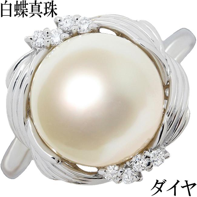 南洋 白蝶真珠 10ミリ ダイヤ 0.09ct リング 指輪 Pt900 11号【中古】【新品仕上げ済】
