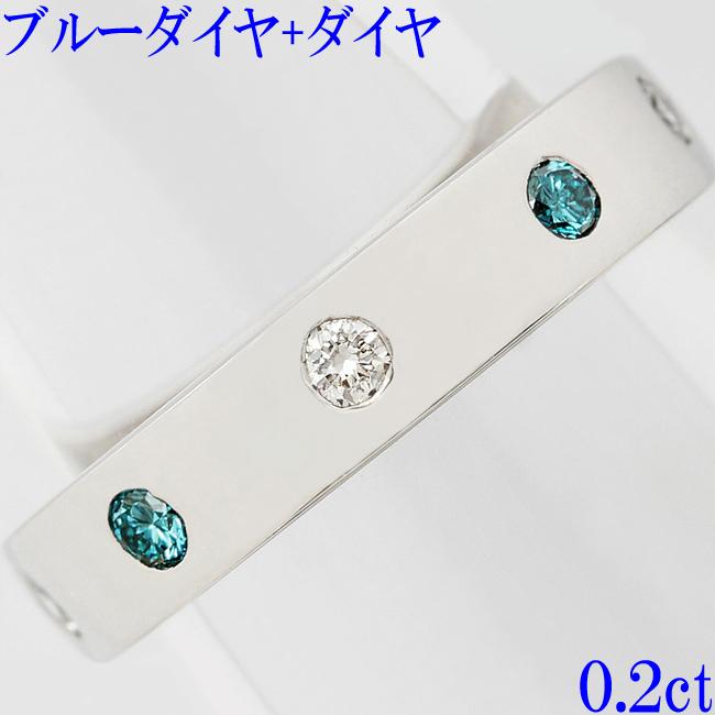 ダイヤ ブルーダイヤ 0.20ct Pt900 リング 指輪 9.5号 10号【中古】【新品仕上げ済】