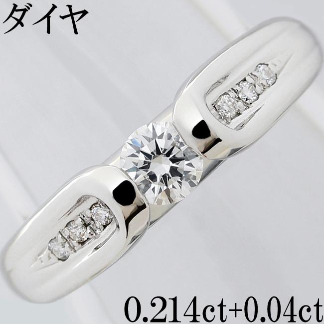 ダイヤ 0.214ct 0.04ct K18WG リング 指輪 8.5号【中古】【新品仕上げ済】