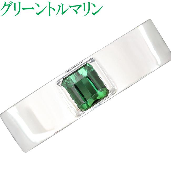 グリーントルマリン リング 指輪 K18WG 平打ち メンズ 16号【中古】【新品仕上げ済】