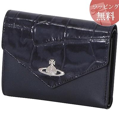 ヴィヴィアンウエストウッド 折財布 クロコ 三つ折財布 ネイビー Vivienne Westwood