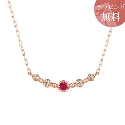 ヨンドシー ネックレス K10ピンクゴールド 1月誕生石 ロードライトガーネット ダイヤモンド 4℃ レディース ジュエリー