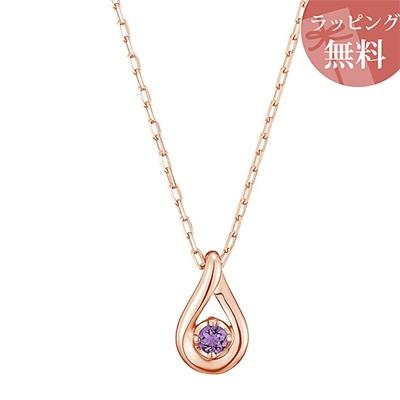 ヨンドシー ネックレス K10ピンクゴールド 2月誕生石 アメシスト ダイヤモンド 4℃ レディース ジュエリー