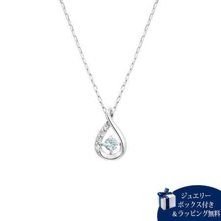 ヨンドシー ネックレス レディース ダイヤモンド K18ホワイトゴールド 4℃ レディース ジュエリー