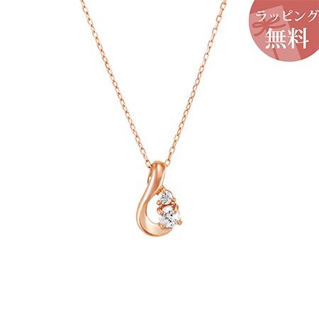 ヨンドシー ネックレス 4月誕生石 ダイヤモンド しずくモチーフ K10ピンクゴールド 4℃ レディース ジュエリー
