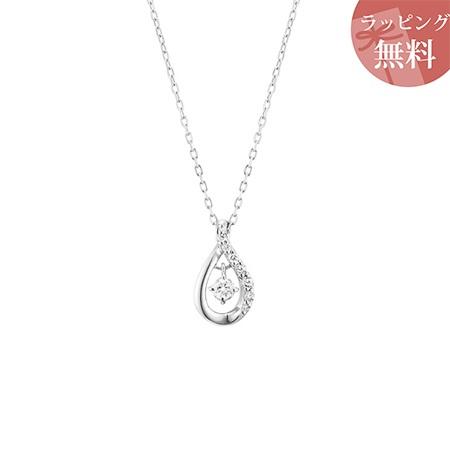 ヨンドシー ネックレス 4月誕生石 ダイヤモンド しずくモチーフ シルバー 4℃ レディース ジュエリー