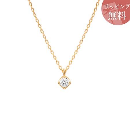 ヨンドシー ネックレス ダイヤモンド 1粒 K18イエローゴールド 4℃ レディース ジュエリー