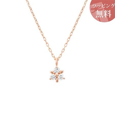 ヨンドシー ネックレス ダイヤモンド 小花 K10ピンクゴールド 4℃ レディース ジュエリー