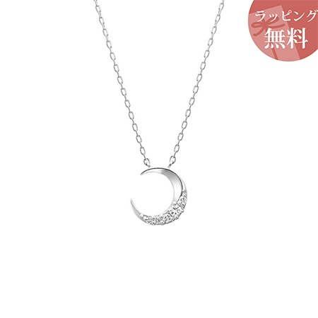 ヨンドシー ネックレス ダイヤモンド 月モチーフ K10ホワイトゴールド 4℃ レディース ジュエリー