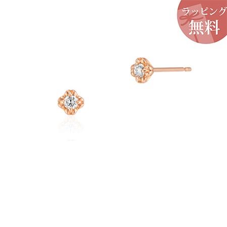 ヨンドシー ピアス ダイヤモンド 一粒 K10ピンクゴールド 4℃ レディース ジュエリー
