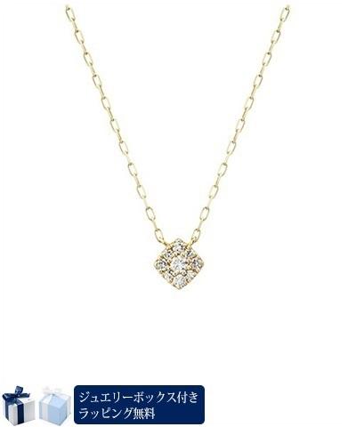 ヨンドシー ネックレス K10イエローゴールドダイアモンド