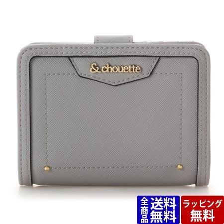 サマンサタバサ 財布 折財布 二つ折り シンプル ジュリア グレー &chouette アンド シュエット