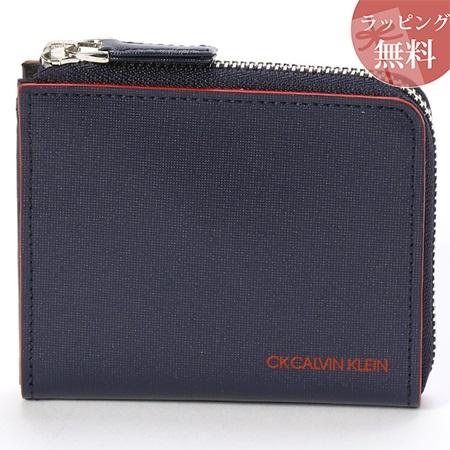 カルバンクライン 財布 メンズ コンパクト財布 ミニ財布 ミニカラー ネイビー CalvinKlein カルバン クライン ck