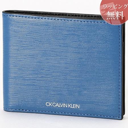 カルバンクライン 財布 メンズ 折財布 二つ折り 純札 ニッチ ブルー CalvinKlein カルバン クライン ck
