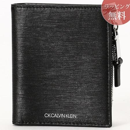 カルバンクライン 財布 メンズ 折財布 二つ折り ニッチ ブラック CalvinKlein カルバン クライン ck