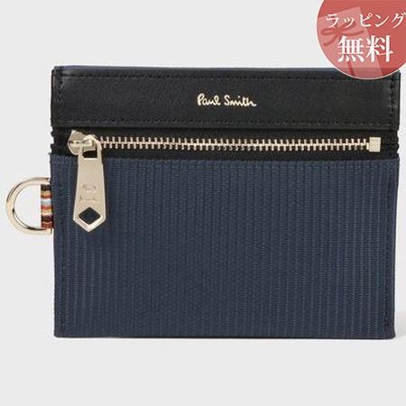 ポールスミス 財布 折財布 メンズ トラベルストライプポケット ミニ財布 ブルー Paul Smith