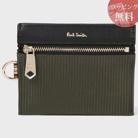 ポールスミス 財布 折財布 メンズ トラベルストライプポケット ミニ財布 カーキ Paul Smith ポール スミス