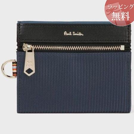 ポールスミス 財布 折財布 メンズ トラベルストライプポケット 2つ折り財布 カーキ Paul Smith ポール スミス