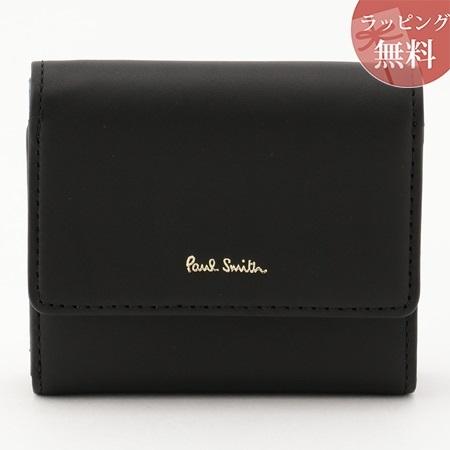 ポールスミス 財布 折財布 二つ折り クラシックレザー ブラック Paul Smith ポール スミス