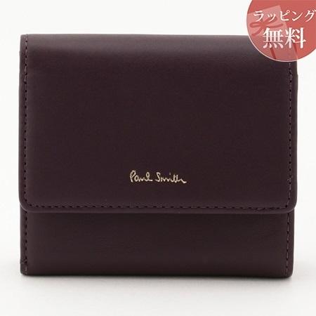ポールスミス 財布 折財布 二つ折り クラシックレザー ワイン Paul Smith ポール スミス