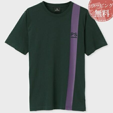 ポールスミス Tシャツ PSロゴ&ラインプリント グリーン L Paul Smith