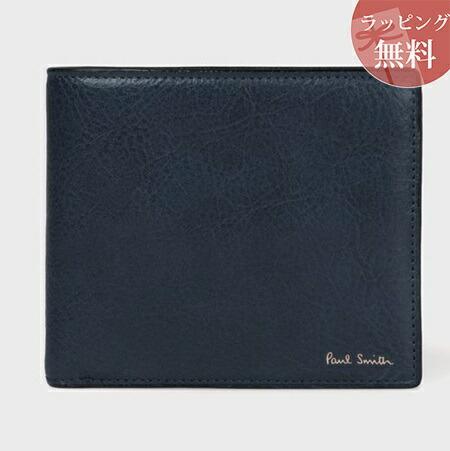 ポールスミス 財布 折財布 メンズ サプルベジタンレザー 2つ折り財布 ネイビー Paul Smith ポール スミス
