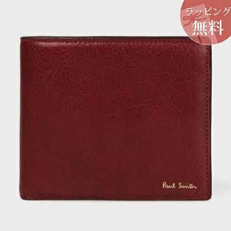 ポールスミス 財布 折財布 メンズ サプルベジタンレザー 2つ折り財布 レッド Paul Smith ポール スミス
