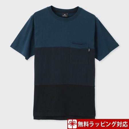 ポールスミス Tシャツ メンズ African Flag コントラストステッチ 003 XL Paul Smith