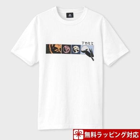 ポールスミス Tシャツ メンズ RED EAR ラビット&ムーン プリント ホワイト XL Paul Smith ポール スミス