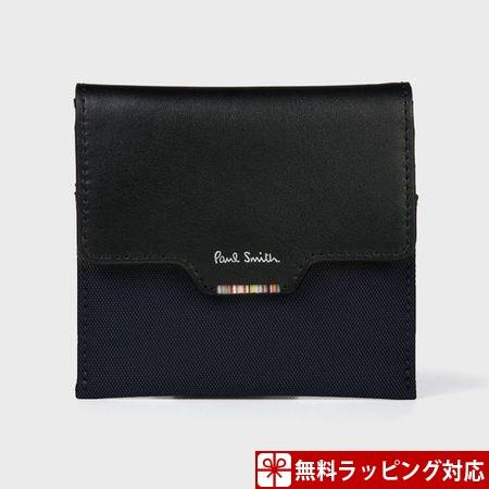 ポールスミス 財布 メンズ 折財布 ビジネスカジュアル2 ミニ財布 ネイビー Paul Smith