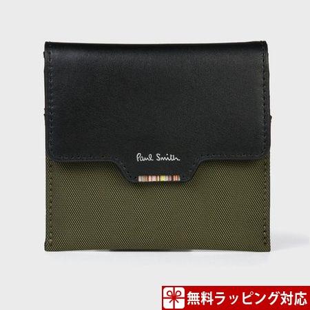 ポールスミス 財布 メンズ 折財布 ビジネスカジュアル2 ミニ財布 グリーン Paul Smith