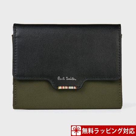 ポールスミス 財布 メンズ 折財布 ビジネスカジュアル2 2つ折り財布 グリーン Paul Smith