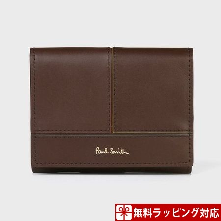 ポールスミス 財布 メンズ 折財布 ブライトストライプカラーエッジ 3つ折り財布 ダークブラウン Paul Smith