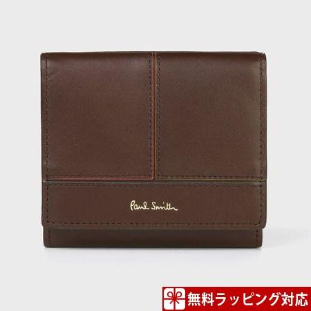 ポールスミス 財布 メンズ 折財布 ブライトストライプカラーエッジ ミニ財布 ダークブラウン Paul Smith ポール スミス