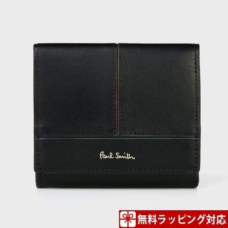 ポールスミス 財布 メンズ 折財布 ブライトストライプカラーエッジ ミニ財布 ブラック Paul Smith